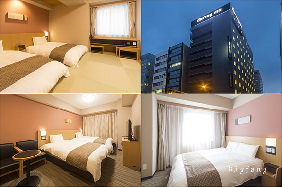 Dormy Inn Premium Tokyo Kodenmacho.jpg