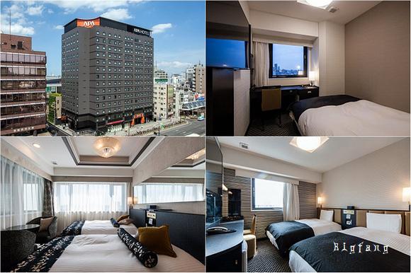 APA Hotel Sugamo Ekimae.jpg