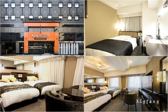 APA Hotel TKP Nippori Ekimae.jpg