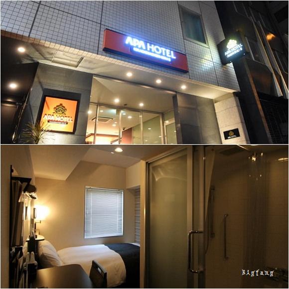 b.APA Hotel Okachimachieki-Kita S.jpg