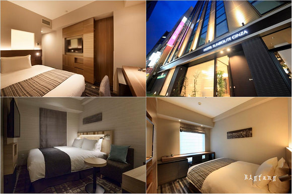 f.Hotel Sunroute Ginza.jpg