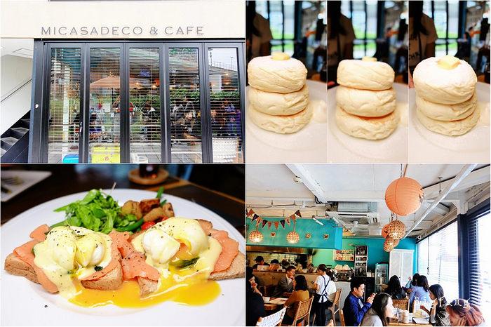 Micasadeco & Cafe